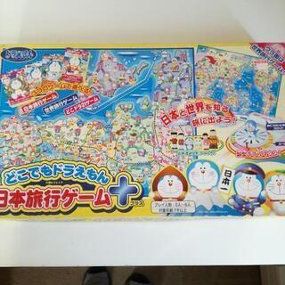ドラえもん日本旅行ゲーム