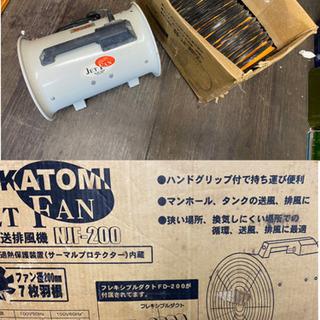 NJF-200 JET FAN 200mm 軸流送排風機◆7枚羽根