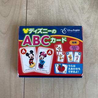 ディズニー 知育 ABCカード
