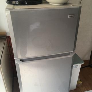 haier 2ドア 冷蔵庫