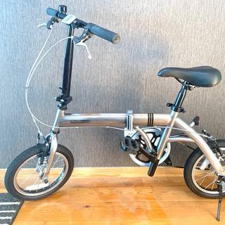 良品ウルトラコンパクト折りたたみ自転車