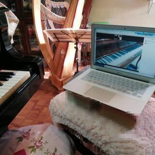 オンラインでピアノ教えます
