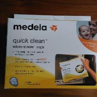 メデラ 電子レンジ除菌スチームバック(4枚未使用分)
