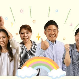 ✨発達障害支援(軽度・グレーゾーン)の家庭教師を福岡県(春…
