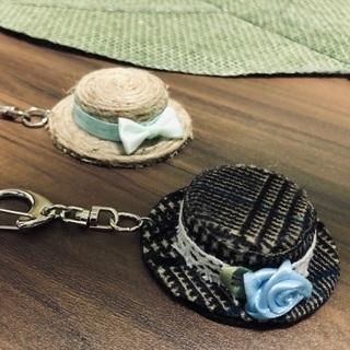 【ペットボトルキャップを再利用】帽子のキーホルダー作り