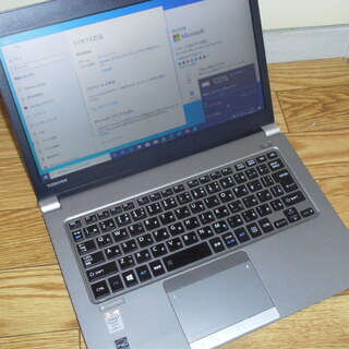 東芝 dynabook R63/P Core i5 4GB 12...