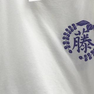鬼滅の刃 T shirt 白 家紋 藤