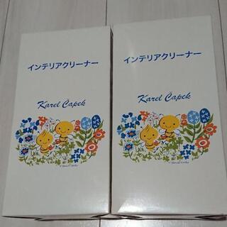 【新品】コロコロクリーナー2セット