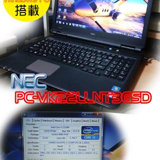 《姫路》(Win10搭載)NEC☆15.6インチワイド液晶ノート...