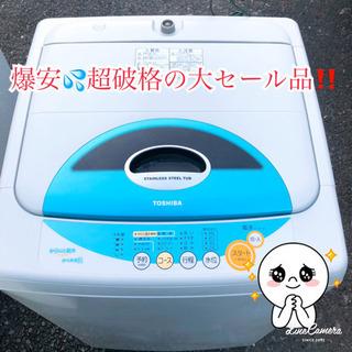 🌈即決優先‼️東芝🌟洗濯機🉐当日配送‼️破格すぎます(´°̥̥̥...