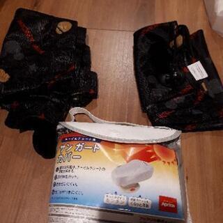 車用 チャイルドシート用サンガード & 車窓ガラス日除けカーテン...