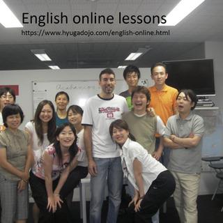自宅待機向けの英会話オンラインレッスン。小学生から社会人まで!
