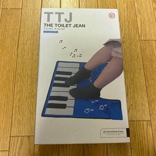 音の出るトイレマット トイレピアノ