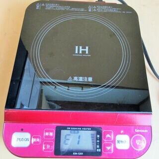 ☆コイズミ KOIZUMI KIH-1201 IHクッキングヒー...