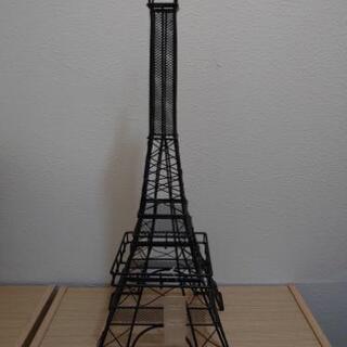 大きなワイヤー調エッフェル塔のオブジェ〈新品〉