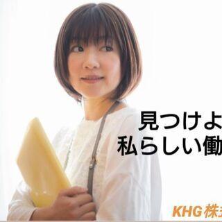【週払い🆗‼️】物量増加によりドライバー2名募集❗【女性ドライバ...