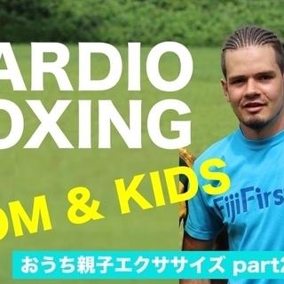 東京オリンピック代表選手による英語エクササイズ!(オンライン)