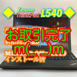美品・黒の本格派/第4世代i5/メモリ8G/SSD240G…