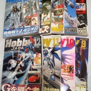 月刊ホビージャパン2005 9ヶ月分