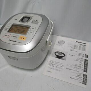 JAKN1110/炊飯ジャー/炊飯器/IH/5.5合炊き/ホワイ...