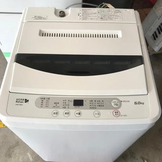 2017年 6k  洗濯機 ヤマダ電機 オリジナル