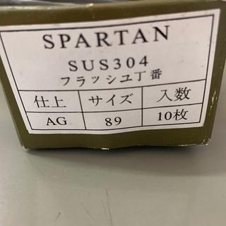 【アウトレット】SPARTANフラッシュ丁番 SUS304 サイ...