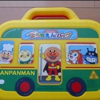 ★☆アンパンマン 知育できるかな? ようちえんバッグ☆★