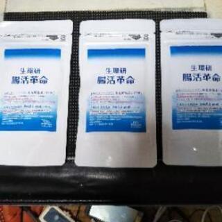 値下げ致しました🙇腸活革命3袋セットバラ売り可能です