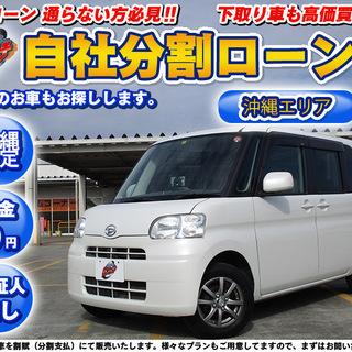 ジモティー 沖縄 車