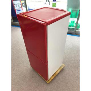 【🐢最大90日補償】MORITA 2ドア冷凍冷蔵庫 MR-P11...