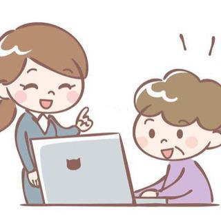 ◆テレワーク応援◆パソコン プライベートレッスン 作成代行も