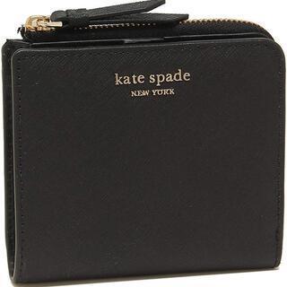 ケイトスペード 折財布 ブラック
