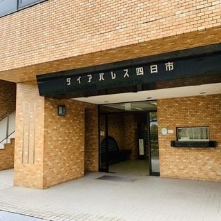 近鉄四日市駅 徒歩8分 7.5万円 駐車場有り 分譲賃貸 65㎡...