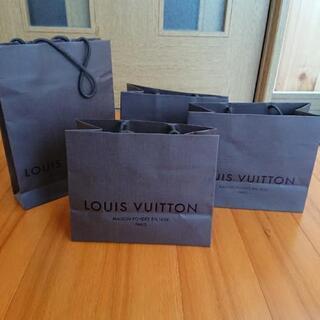 ルイ・ヴィトンの紙袋