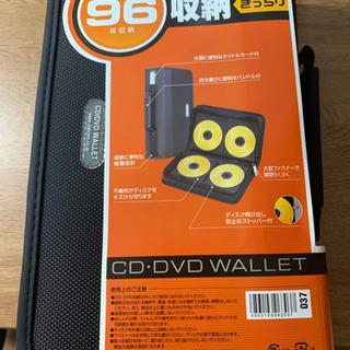 CD DVD収納バッグ ELECOM エレコム