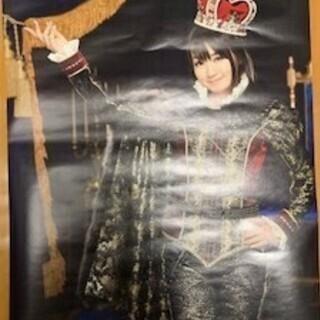 水樹奈々ポスター -KINGー