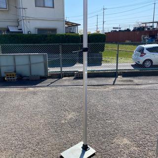 金属製身長計 スケール 計り 測定器 60〜200cmまで 身体測定