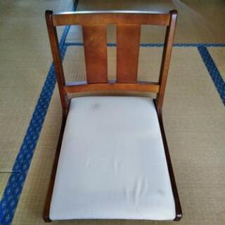 木製の座椅子