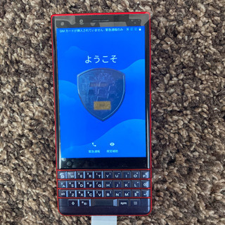 BlackBerry Key2 Lite Red