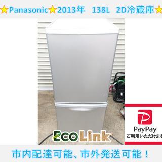 808☆ Panasonic 2013年 138L 2D冷蔵庫 ...