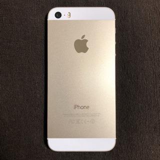 【美品】iPhone5s 32GB ゴールド au