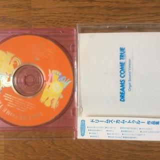 DREAMS COME TRUE ドリカム CD 2枚まとめ売り