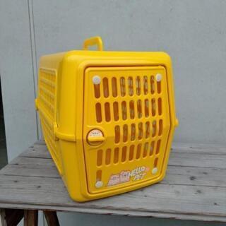 ペットキャリーボックス黄色