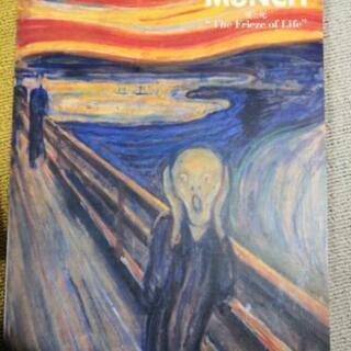 美術展のカタログが50冊以上