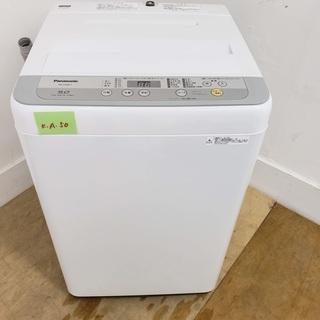 Panasonic洗濯機 2017年製 5kg 東京 神奈川 格...