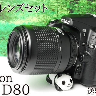 ②☆すぐに使える 便利な望遠レンズセット☆Nikonの名機 D80