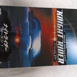 ナイトライダーDVD-BOX