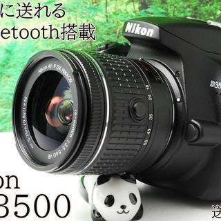 ②☆スマホへ送れるBluetooth搭載☆ ニコン D3500 ...