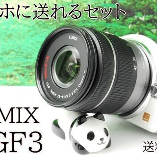 ②☆スマホに送れるセット☆持ち運びラクラク☆パナソニック GF3☆