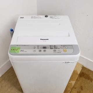 Panasonic洗濯機 5kg 2017年製 東京 神奈川 格...